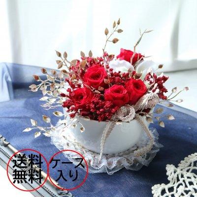 【色×お花で心に癒やしを♡】カラーセラピーフラワー(レッド)