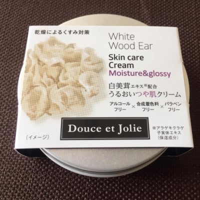 """【数量限定!】乾燥によるくすみをケア  """"Douce et Jolie"""" 白美茸 うるおい つや肌クリーム"""