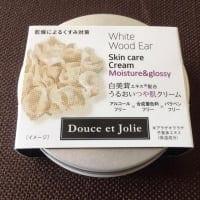 """【数量限定!高ポイント還元!】乾燥によるくすみをケア  """"Douce et Jolie"""" 白美茸 うるおい つや肌クリーム"""