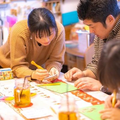 【初回体験】横浜で消しゴムはんこ体験レッスン☆チケット