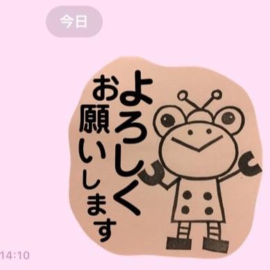 はんこdeLINEスタンプ☆コンパクトコースチケット☆申請までサポートします!のイメージその5