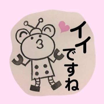 はんこde LINEスタンプ☆全5回☆チャレンジコースチケット☆申請までサポートします!のイメージその3