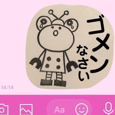 はんこde LINEスタンプ☆全5回☆チャレンジコースチケット☆申請までサポートします!のイメージその2