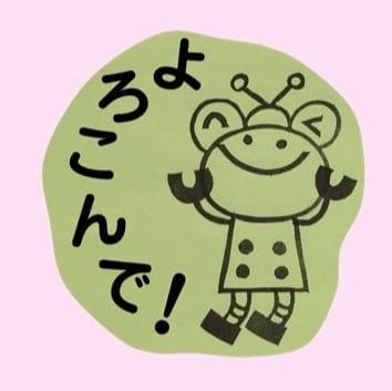 はんこdeLINEスタンプ☆コンパクトコースチケット☆申請までサポートします!のイメージその4