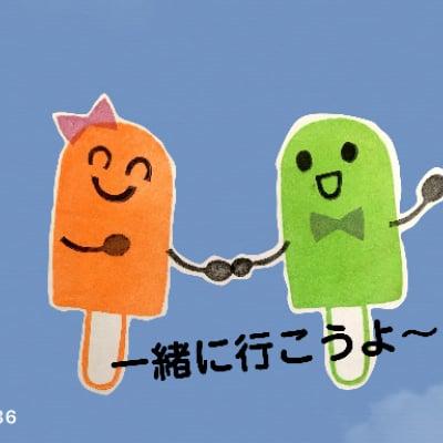 はんこdeLINEスタンプ☆コンパクトコースチケット☆申請までサポートします!