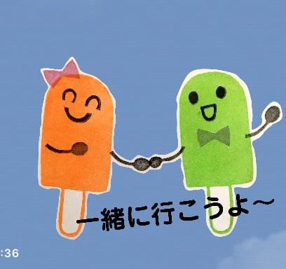 はんこdeLINEスタンプ☆コンパクトコースチケット☆申請までサポートします!のイメージその1
