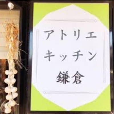 鎌倉で消しゴムはんこレッスン&ランチ☆チケット