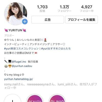 Instagramアドバイスチケット/60min(TEL)