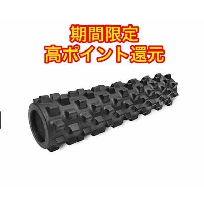 【通販】ランブルローラー ミドルサイズ