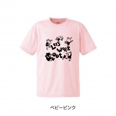 7/5まで事前予約高ポイント還元【Let's workout Tシャツ全12色】Pomotaka's Studio✖️ワークアウトスタジオソレイユコラボ企画