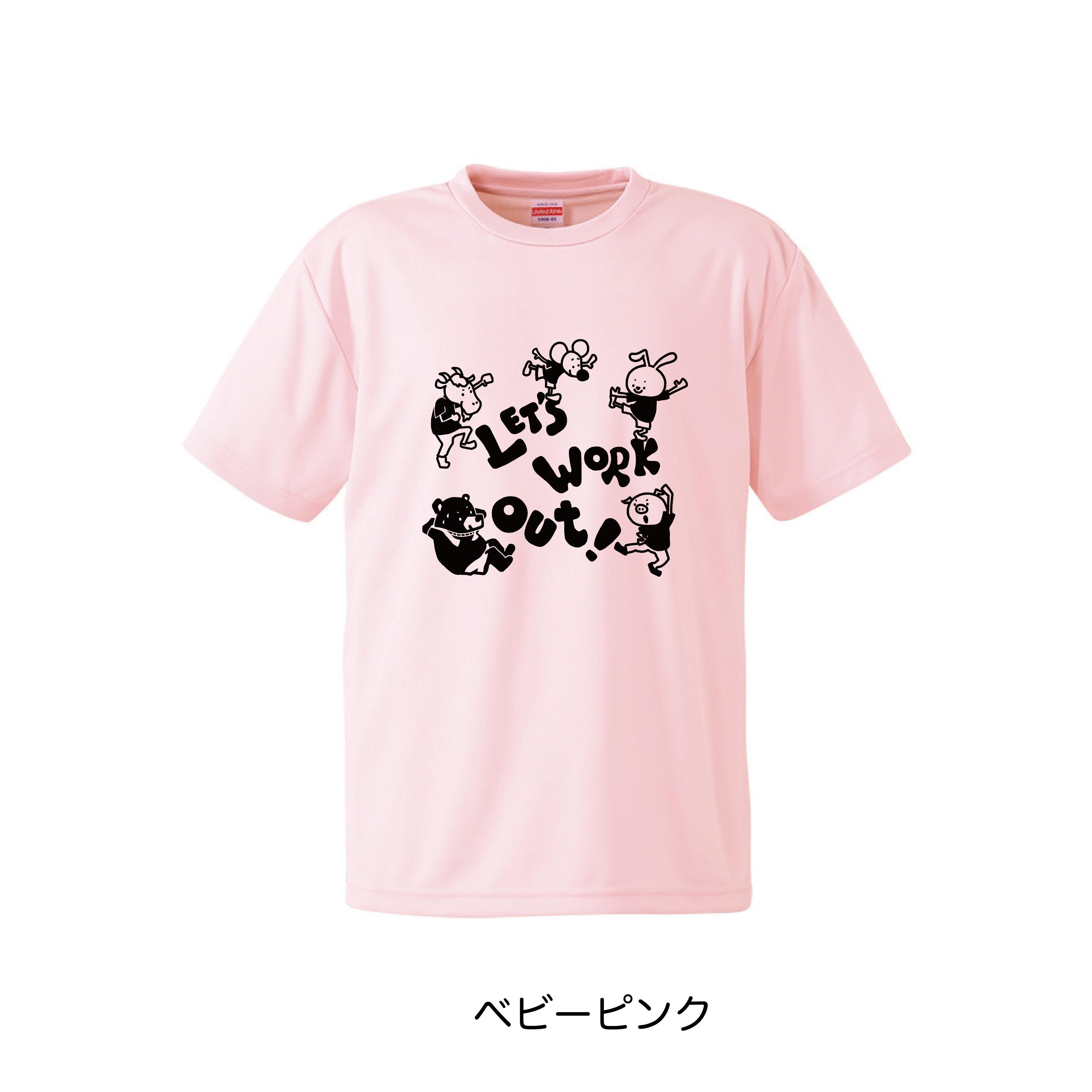 【店頭受け取り用】ソレイユオリジナルTシャツのイメージその1
