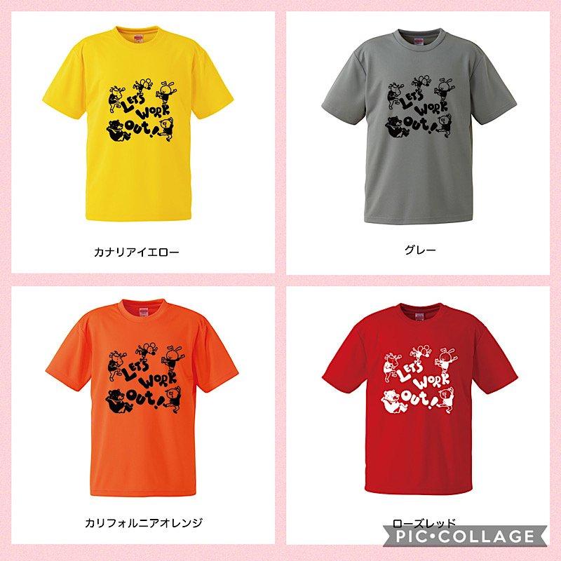 【店頭受け取り用】ソレイユオリジナルTシャツのイメージその4