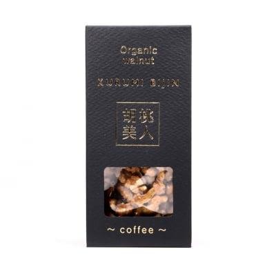 【コーヒー・箱・60g】オーガニック生くるみキャラメリゼ