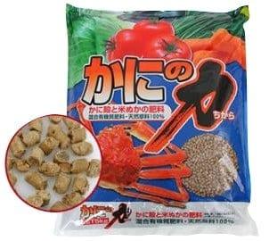 【本州送料込】100%天然素材肥料「かにの力」5kg×3袋