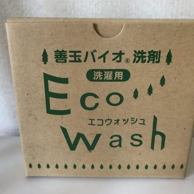 洗濯用洗剤【エコウォッシュ】