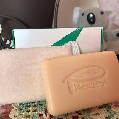 スッキリ、サッパリ洗顔ソープ 2個入1200円(税抜)