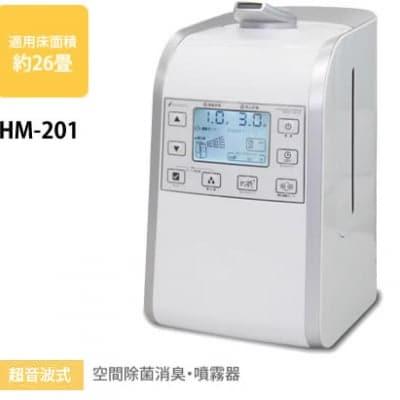 空間除菌消臭・噴霧器HM-201(約26畳用)
