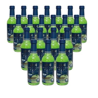 【静岡県産メロン果汁使用!】静岡マスクメロンサイダー 240ml/ビン 20本入 1箱