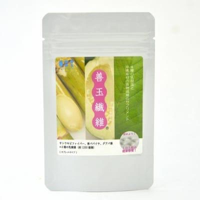 4種の乳酸菌と沖縄県産食物繊維のサプリメント 善玉繊維 35粒入り