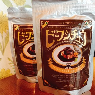 【全国一律送料¥380でお届け!/累計約1万人が食べた当店の自信作!】10年...