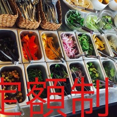 野菜不足解消❗️1ヶ月何回でも‼️新鮮サラダ&自家製ピクルス食べ放題!&1ドリンク付!