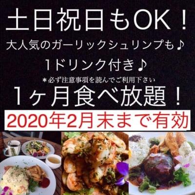 Hawaiian Pancake Cafe  KOA」1か月定額制食べ放題チケット20350円(定期便15980円)