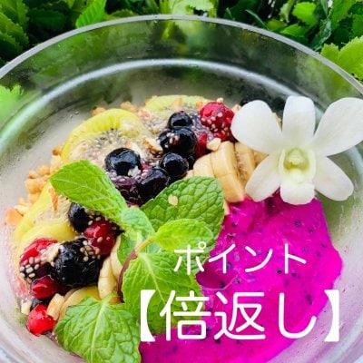 『調理不要‼️』KOA最強のヘルシースイーツ♪【Pitaya Bowl(ピタヤボウル...