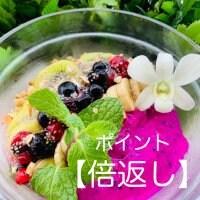 『調理不要‼️』KOA最強のヘルシースイーツ♪【Pitaya Bowl(ピタヤボウル)】1個 200g