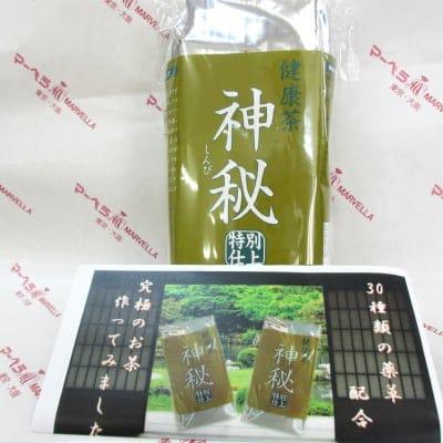 神秘茶 20%OFF 冬のキャンペーン 〜2月末