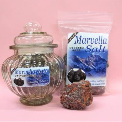 マーベラブラック(入浴用岩塩)本体+詰替え用の画像1