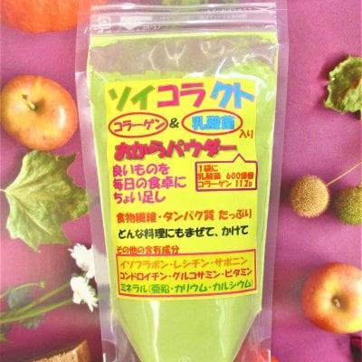 ソイコラクト(コラーゲン&乳酸菌入り おからパウダー) 120g ...