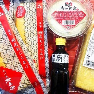 松兵衛ギフトセット<W> 栃尾あぶらあげ3枚、寄せ豆腐【赤】1個、薄揚げ1袋、高級だし醤油1本が入ったセットです。の画像1
