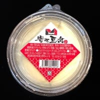 【11月15日】新潟駅南マルシェ限定 松兵衛の寄せ豆腐 <赤> 希少価値の高い『在来種大豆』を使った寄せ豆腐。甘みと風味が強いのが特徴です。