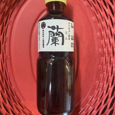 かつおぶし醤油 蘭ミニ200ml