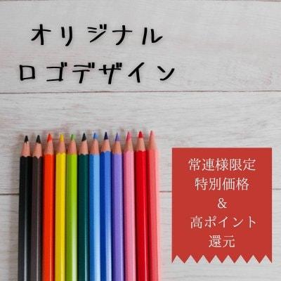 【M.P様専用】オリジナルロゴデザイン