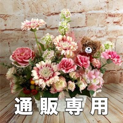 【通販専用】【2】横型 数量限定 母の日カーネーションアレンジ/プレゼント/ピンク/枯れないお花造花/プレゼントに喜ばれる/大切な人へのプレゼント/贈答用/特別なプレゼント/形に残る/人とは違う物がいい/母-2