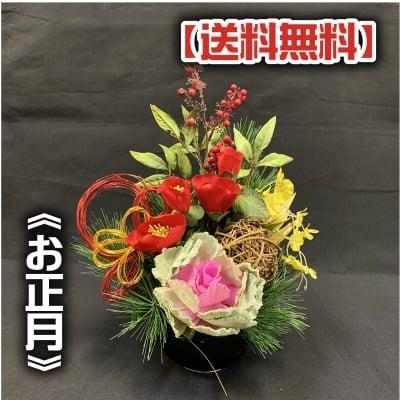 《送料無料》【造花】お正月アレンジ/ok-0007