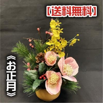 《送料無料》【造花】お正月アレンジ/ok-0009