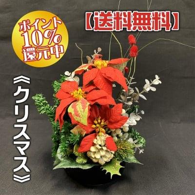《送料無料》【造花】赤いポインセチアのクリスマスアレンジ/ok-0040