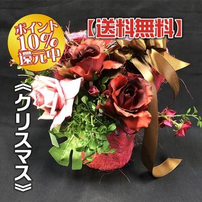 《送料無料》【造花】プレゼント/バラのアレンジメントフラワー/薔薇/ok-0050