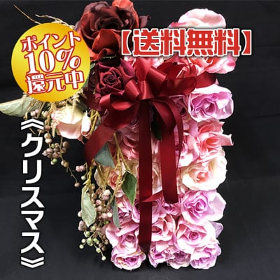 《送料無料》【造花】バレンタインプレゼント/フラワーBOXバラアレンジ/ok-0051