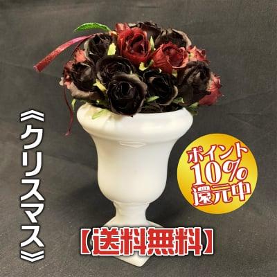 《送料無料》【造花】バレンタインプレゼント/シックなバラのアレンジ/薔薇/ok-0053