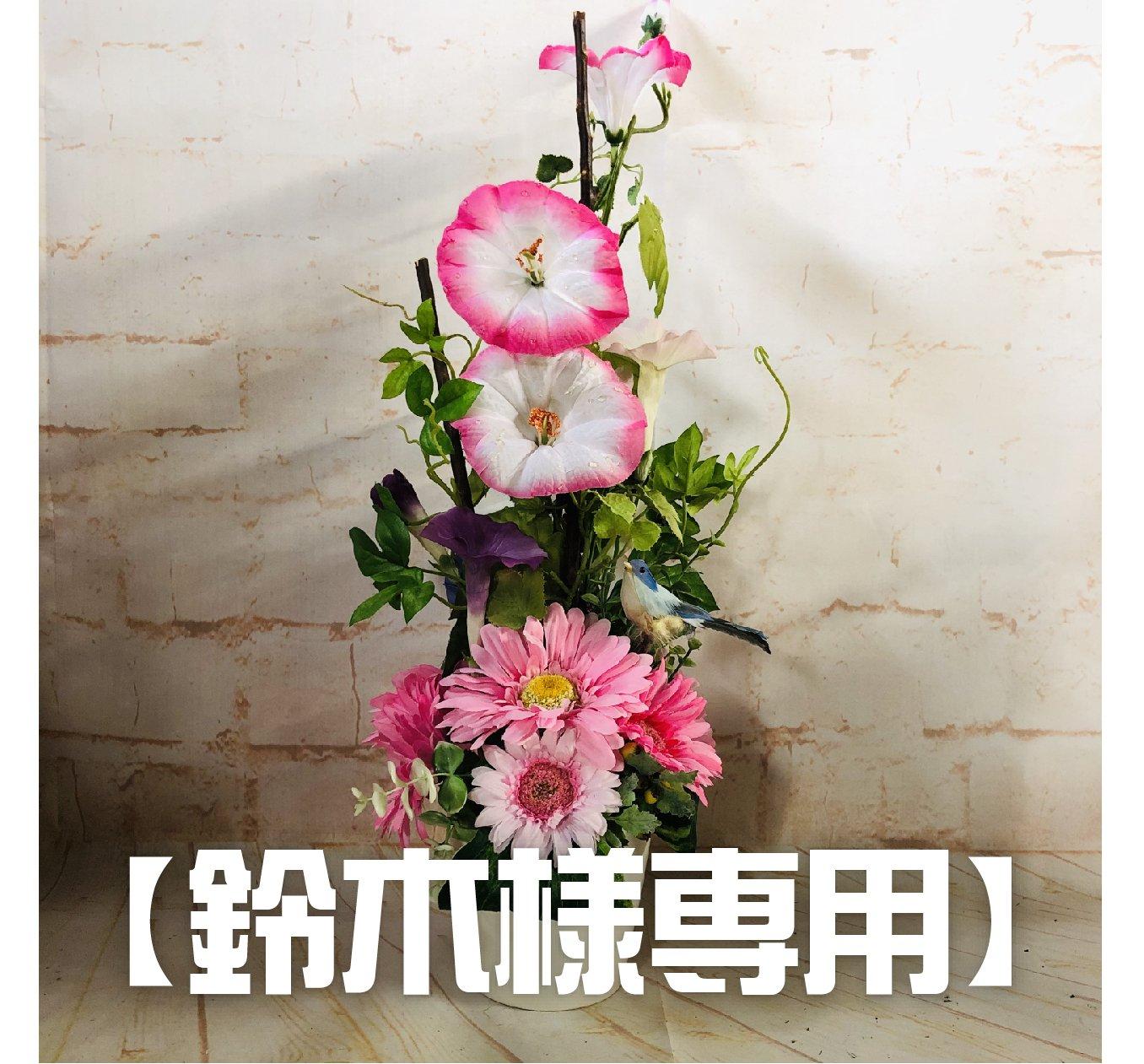 お嬢様誕生記念(ネームプレート付)【鈴木様専用】のイメージその1