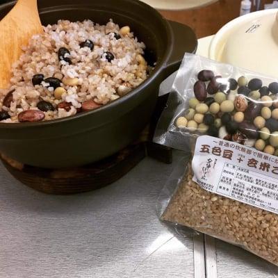 〜普通の炊飯器で簡単に炊ける〜 五色豆+玄米ごはん