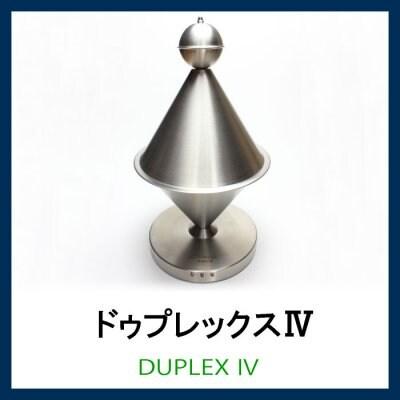 「ドゥプレックスⅣ/単品」オフィス・住空間対応調整器/ジオパシー(水脈・断層など)対策をしっかりできるアイテム‼️