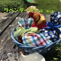 【現地払い】8月17日(土)10:30〜12:00/夏休み親子deハーブ/園庭のハーブを摘んでつくるミニブーケとサシェつくりワークショップTellus