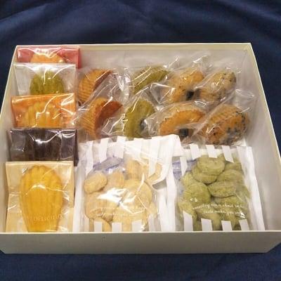 【送料無料】近江信長 畑の焼き菓子20個入セット