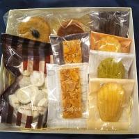 【送料無料】近江信長 畑の焼き菓子8個入セットB