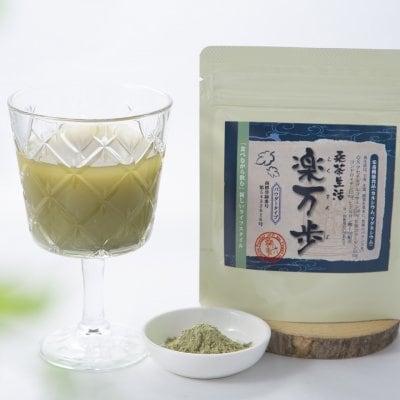 【ポスト投函専用】グルコサミン入り粉桑茶 ー 楽万歩 60g入り(2g×30回分)
