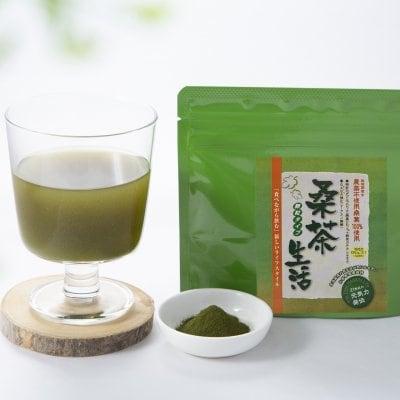 【ポスト投函専用】桑茶生活顆粒タイプ90g入り・スプーン付き・桑の葉を使った健康茶